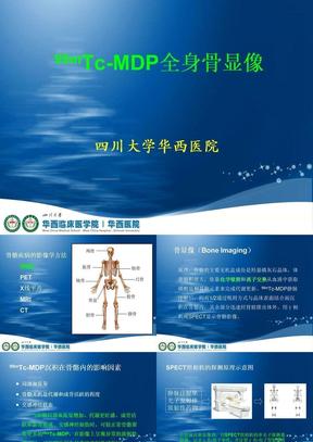 mTcMDP全身骨显像骨显像核医学 PPT课件.ppt.ppt