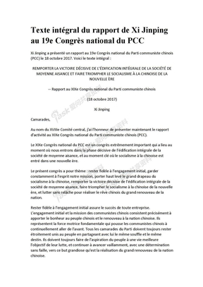 党的十九大开幕报告(法语版)  .doc
