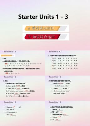 七年级英语StarterUnits1_3导学课件人教新目标版.ppt