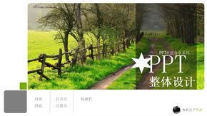 PPT经典模板――浅绿色背景简洁PPT模板.ppt