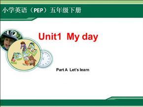 新人教版小学英语五年级下册课件Unit1-My-day-A-Let's-learn.ppt