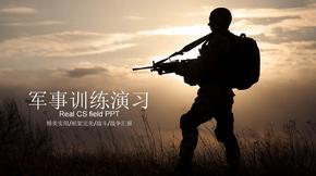 军事训练工作专题模板.ppt