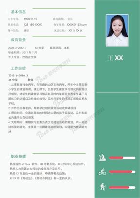 中学教师个人简历范文模板(推荐).docx