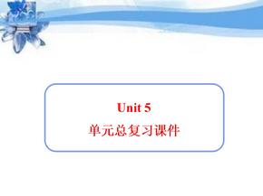 新人教版七年级英语下册Unit5_单元总复习课件(共24张PPT).ppt