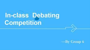 Debate英语辩论ppt模板.ppt