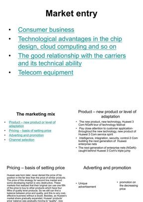华为公司的市场准入以及营销组合.ppt