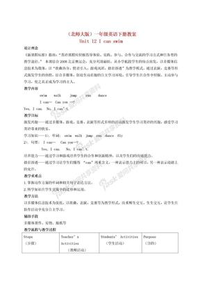 一年级英语下册 Unit 12(3)教案 北师大版.doc