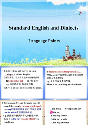 Standard English and Dialects 语言点.ppt