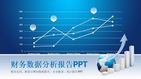 企业财务数据分析统计报告通用PPT模板.ppt