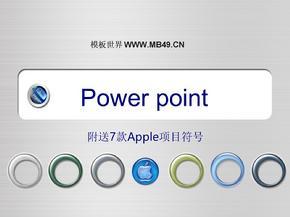 (免费版本)Apple苹果风格ppt模板.ppt