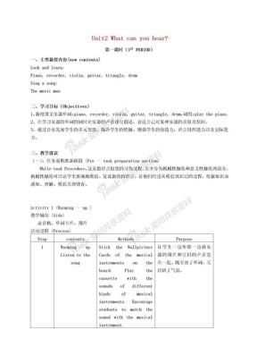 四年级英语下册 Module1 Unit2 第一课教案 沪教牛津版.doc