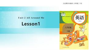 六年级下册英语课件-Unit2 All Around Me Lesson1∣人教(新起点)(2014秋).pptx