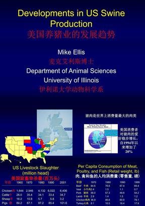 美国养猪业的发展趋势(幻灯片)-Slide1.ppt