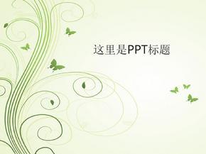 矢量植物线条四叶草春天ppt模板.ppt