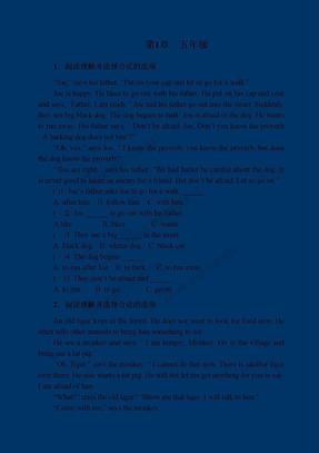 小学五年级篇英语阅读理解专项训练.doc