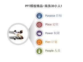 PPT素材库大全(完整版本).ppt
