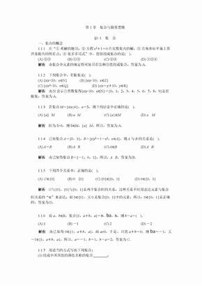 最好最全高中数学题库.doc