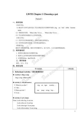 朗文 welcome to English 1B chapter1 教案.doc