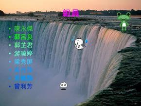全年学习报告.ppt.ppt