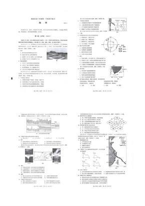 2019海淀高三(上)地理试卷和答案.pdf