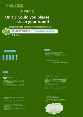 人教版英语八年级下Unit3 _Could you please clean your room 小结复习.pptx