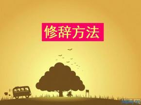 小学语文语法大全.ppt
