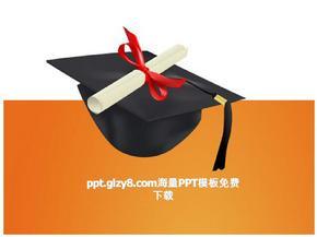 博士毕业答辩PPT .ppt.ppt