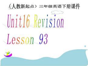 人教新起点英语三年级下册《Unit 16 Revision》(lesson93)ppt课件 精品.ppt