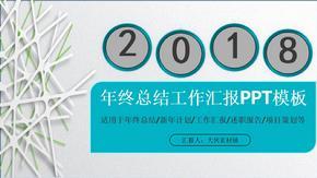 创意新颖年终总结 新年计划 工作汇报 述职报告 项目策划PPT模板.pptx