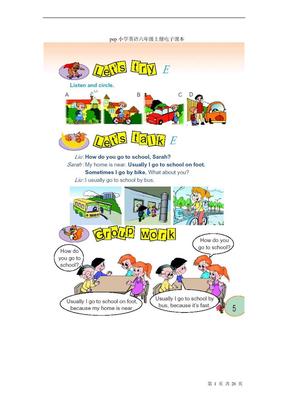 pep小学英语六年级上册电子课本.doc