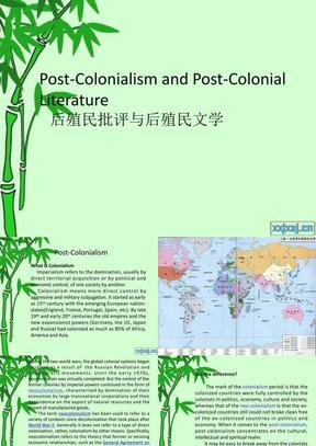 后殖民批评与后殖民文学.pptx