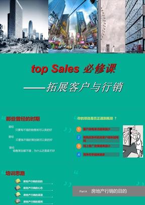 房地产行销拓客销售技巧提升(修改版).ppt
