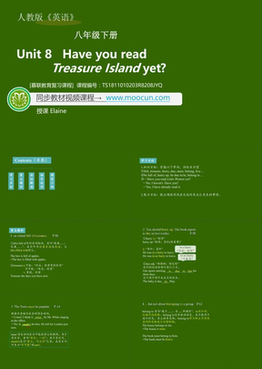 人教版英语八年级下Unit8 _Have you read Treasure Island yet 小结复习.pptx