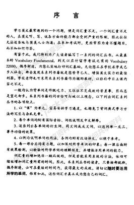 刘毅10000.pdf