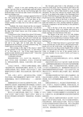 英语(外研版)九年级上册Unit2课文原文及中文翻译.doc