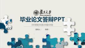 精选实用毕业论文答辩PPT模板.pptx