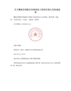 业绩证明材料(评职称).doc