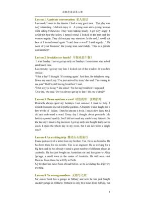 新概念英语第二册.doc