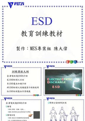 ESD教育訓練講義.ppt