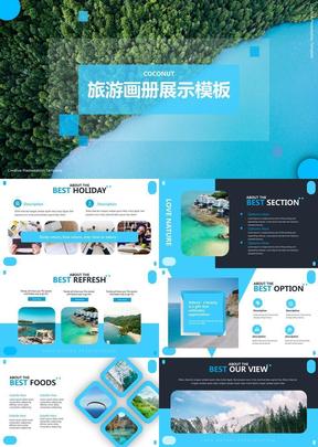 74蓝色旅游画册展示PPT模板.pptx