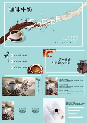 咖啡牛奶商店策划