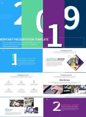 色块创意年度报告ppt模板.pptx