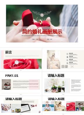 简约婚礼画册展示PPT模板.pptx