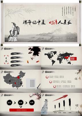 端午节中国风古典简约模板企业宣传PPT模板
