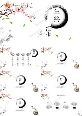 年會PPT模板-中國風企業定制年會模板