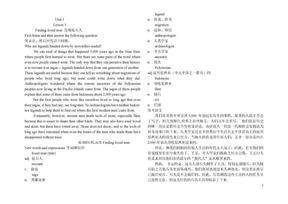 新概念英语第4册.doc