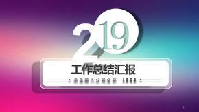 华为小米年终总结商务报告PPT模板 (118).pptx