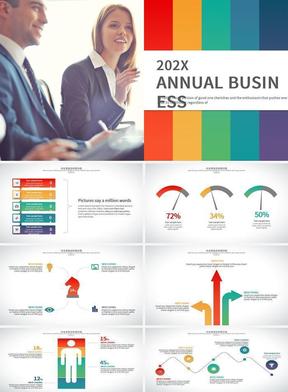 多彩图表风格商务演示