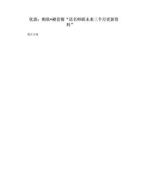 (古色古香意韵)现代新中式禅意茶楼 方案 施工图【名师联892期】.doc