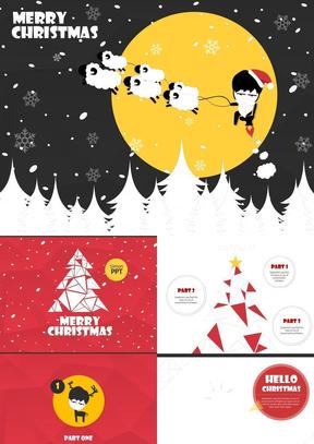圣诞节动画ppt模板